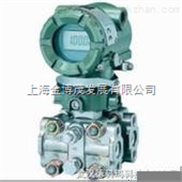 日本横河EJA差压变送器 横河EJA温度变送器