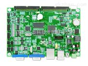 ARM8603-阿尔泰-ARM8603嵌入式工控主板(AT91SAM9263) 200MHz