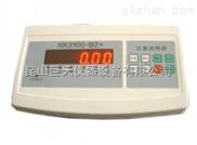 南京友声XK3100-B2+称重显示器