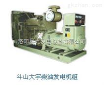 大宇柴油发电机组型号参数一览表