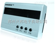 CAN通讯IC卡节水控制器