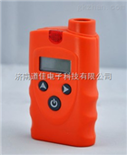 新疆丙烷检测仪,便携式丙烷检测仪