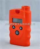 甲醇检测仪RBBJ-T,淮安甲醇泄漏浓度检测仪