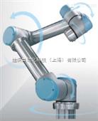 供应丹麦UR牌轻巧机器人UR5系列产品