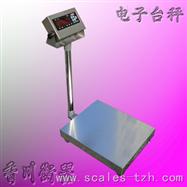 TCS-XC-F不锈钢电子台秤