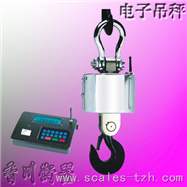 OCS-XC-BC无线电子吊钩秤