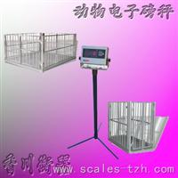 DCS-XC-H动物电子磅秤
