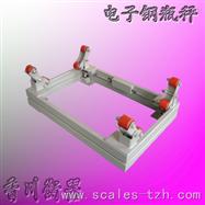 DCS-XC-G电子钢瓶秤