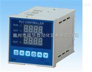 XHST-10D-生物反应仪器专用时间控制器 XHST-10D
