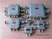 矿用防爆接线盒,BHD2防爆接线盒