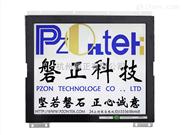 17寸红外触摸显示器,杭州红外触摸显示器