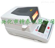 陶瓷粉末水分测定仪,陶瓷原料水分分析仪