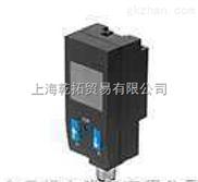 德国费斯托真空压力传感器/SDE1-V1-G2-H18-L-PU-M8