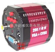 江门工业相机/汕头VGA工业相机