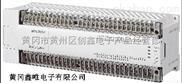 三菱PLC可编程控制器-三菱PLC可编程控制器