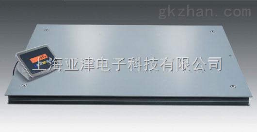 上海防爆大地磅秤生产厂家   15吨防爆电子地磅秤