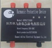 HPDLT1000-美国,德国,进口+谐波保护器