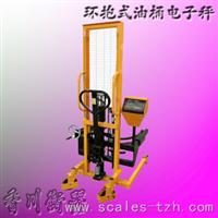 DCS-XC-L环抱式油桶搬运电子秤