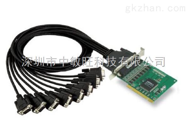 摩莎 串口 卡   串口 rs-232通用pci 多  串口 卡  usb   串口  9针