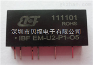 0-10V转4-20MA模块转换器