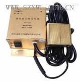空调省电器(KT—VI(金))