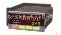 新疆CB920控制仪表、重庆CB920配料控制仪表