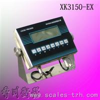 XK3150-EX防爆称重仪表
