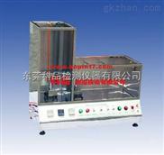 垂直+水平燃烧试验机 -优质试验机厂商供应