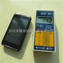 哪里卖便携式水分测定仪 测量木材的,快速水分分析仪,木材测水仪