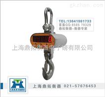 新品上架:5T电子吊磅秤,10t存储数据电子吊磅秤