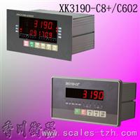 XK3190-C8+控制型称重仪表