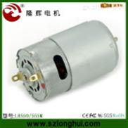 隆辉550/555气泵12V微型直流电机