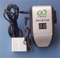 空调节电器力铭LAM-211