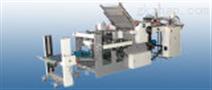 电控刀混合式折页机(ZYHD760B)