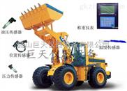 苏州装载机称重系统,常熟铲车电子秤,苏州装载机电子秤价格