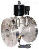 进口带信号反馈电磁阀 进口流体电磁阀 进口不锈钢电磁阀价格