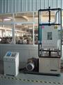 高低温空气弹簧疲劳试验机Z新报价及厂家