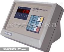 电子平台秤专用称重显示器XK3190—A1+