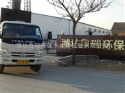 四川医院污水处理设备超声波流量计作用