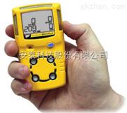 四合一气体检测仪,MC2-4气体检测仪,便携式气体检测仪,BW四合一检测仪