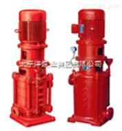 XBD3.2/5-65L-160多级消防泵