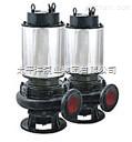 JYWQ型自动搅匀潜水泵25-8-22-1.1