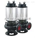 JYWQ型自动搅匀潛水泵25-8-22-1.1