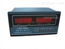 LDSB-3024G 双通道智能温度显示调节仪