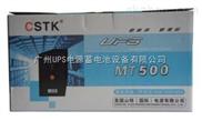 MT500-機房網絡監控電腦服務器專用UPS松下UPS電池價格MT500電腦后備電源廣州批發