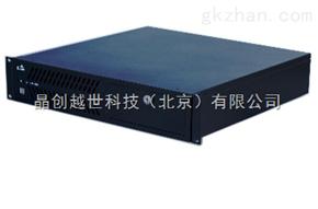 研祥工控機E5300/2G/500G