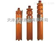 不锈钢多级潜水泵