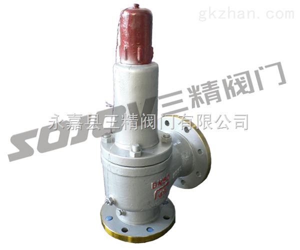 液化石油气安全阀AH42F-16C/25/40
