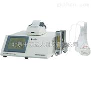 总有机碳(TOC)分析仪 型号:M400481