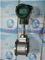 广州空压机流量计,广州锅炉流量计,广州蒸汽流量计